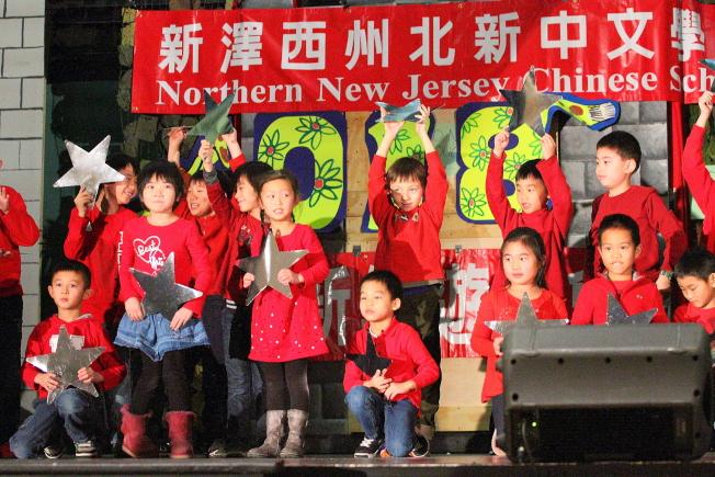 北新中文學校於4日舉辦新年遊藝會,一年級學生表演「數星星」,純真可愛。(北新中文學校提供)