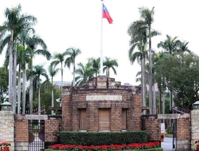 英國泰晤士報高等教育特刊6日公布2018亞洲的大學排行榜,台灣大學從去年24名下滑至26名。 本報系資料照/記者陳柏亨攝影