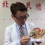 車禍傷及尿道 口腔黏膜助重建
