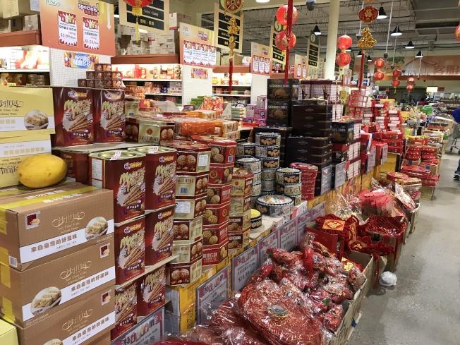 百佳超市「年貨大街」。