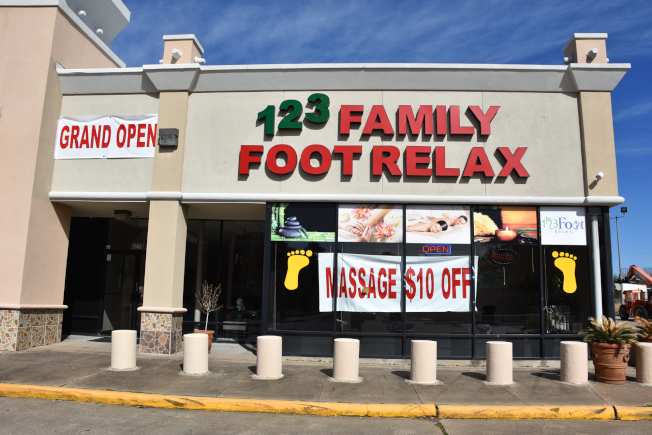 123家庭按摩專營店。
