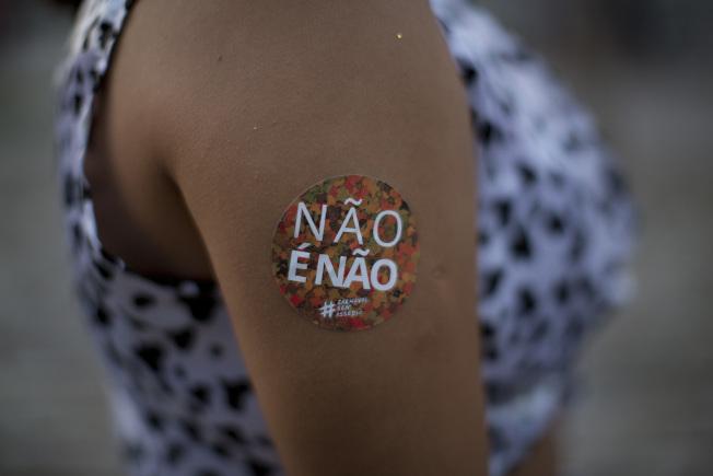 巴西里約熱內盧「Simpatia e Quase Amor」街頭嘉年華,有女性貼上寫有「不即是不」的貼紙。 (美聯社)