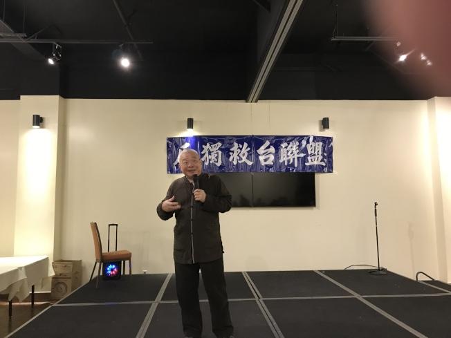 前立委朱高正11日在反獨救台聯盟演講會上演說。(反獨救台聯盟提供)