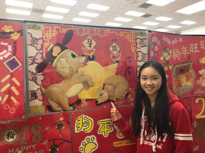 拿下中學組第一名的王均琪表示,狗是她最喜歡的動物,養狗也一直是她的願望。(記者林亞歆/攝影)