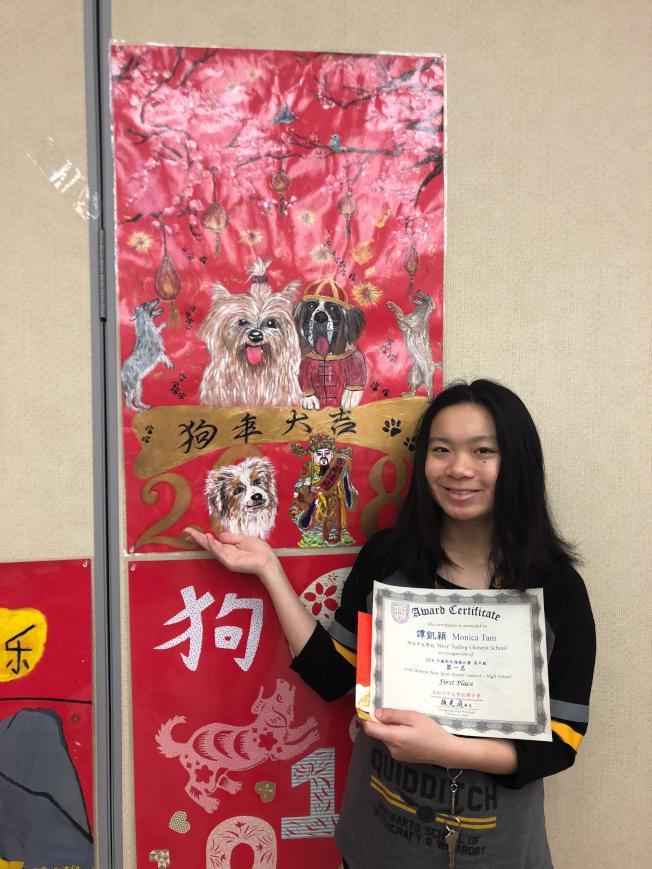 獲得高中組冠軍的12年級學生譚凱穎則以漫畫風格搭配國畫背景的效果呈現狗年海報。(記者林亞歆/攝影)