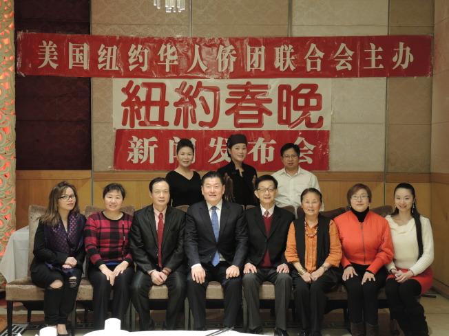 紐約華人僑團聯合會將舉辦首屆紐約春晚,前排左四為喬立華。(記者朱蕾/攝影)