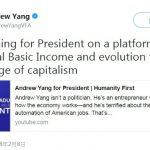 華裔企業家楊安澤要選總統 主張每月每人發千元