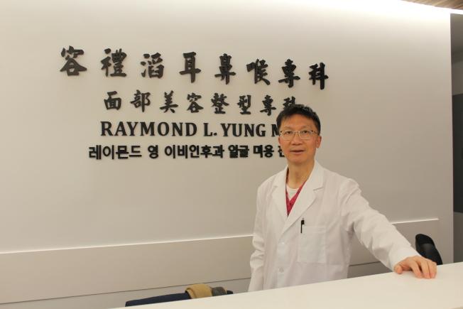 容禮滔醫師是第一批遷進Flushing Commons的醫療單位。