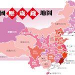 1張圖 看中國各地壓歲錢行情