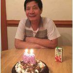 陳建生抓寶被槍殺 兇嫌庭審延至6月