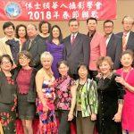 華人攝影學會 表彰獲獎者
