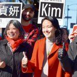 金貞妍走訪列治文華埠 爭取選票
