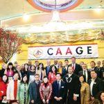 美亞政府雇員聯盟新年籌款 席開57桌