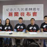 六四學運領袖:高壓+洗腦 中國與世界脫節