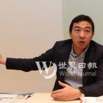 世報專訪精彩回顧 總統參選人楊安澤:華裔美國人 能力無極限