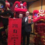 華裔律師協會 中國新年晚宴