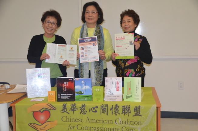 美華慈心關懷聯盟將舉辦慶祝12周年系列活動。左一為聯盟董事藍祖琳。(記者王全秀子/攝影)