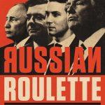 新書爆料:川普搭上俄商,始於一場派對