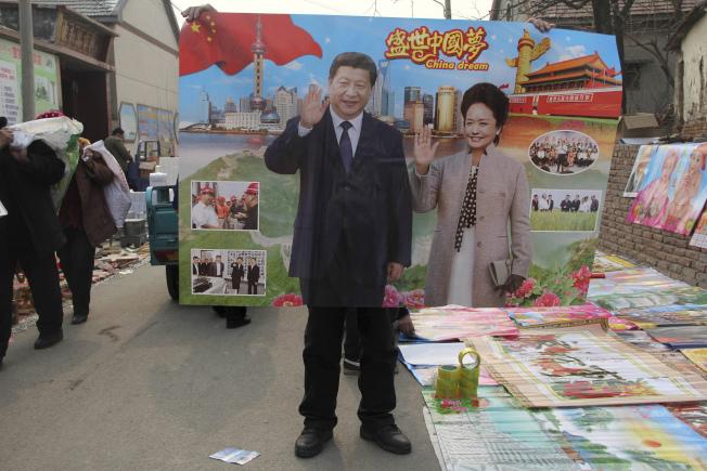 習近平喊出「盛世中國夢」的口號。(美聯社)