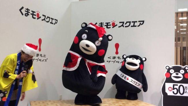 熊本縣的吉祥物「熊本熊」,紅遍日本海內外,帶來龐大商機。(林秀姿提供)
