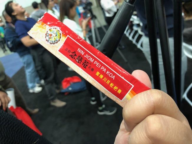川貝枇杷膏最近在美國爆紅,被捧為止咳神藥。(記者張宏/攝影)