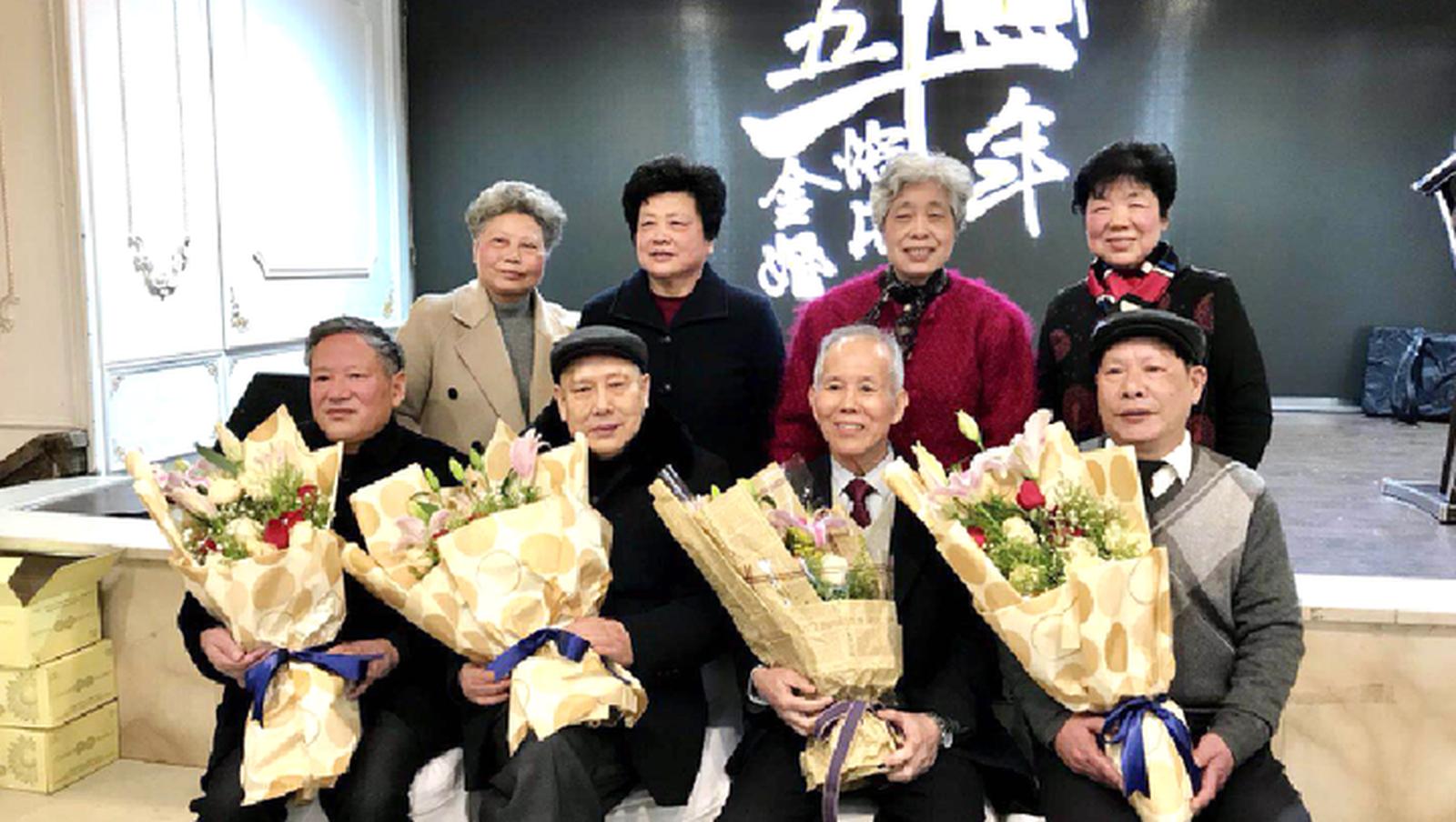 姚家四兄妹攜手伴侶舉辦金婚慶典活動。(取材自浙江新聞)