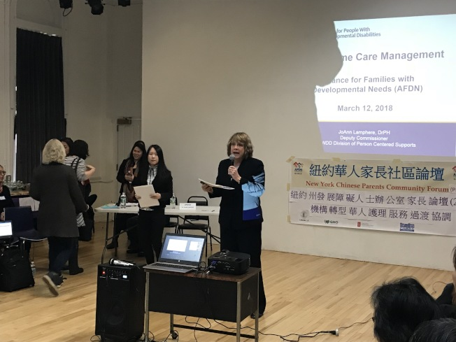 紐約州發展障礙人士辦公室12日在曼哈頓華埠舉辦第二次華裔家長論壇。(記者和釗宇/攝影)