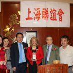上海聯誼會春宴 會長交接