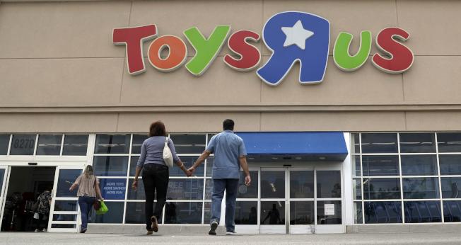 玩具反斗城即將關門。圖為德州聖安東尼奧一家玩具反斗城。(美聯社)