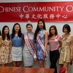 報名華埠小姐 享受玩中帶學