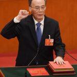 王岐山宣誓副主席 「拍案叫絕」惹議
