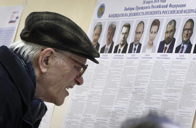 俄國選民投票前觀察候選人介紹看板。(美聯社)