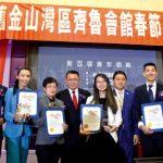 新百強青年領袖 表彰6華人