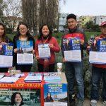 舊金山市長參選人 李愛晨街頭拉票 籲華人支持