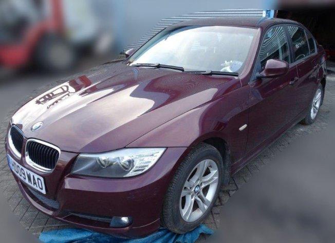 倫敦警局17日公布史柯里帕的酒紅色BMW汽車照片。路透