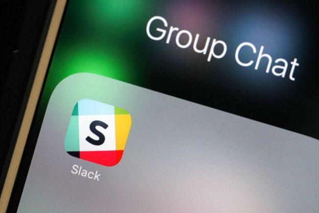 Slack攻占職場 讓溝通零距離
