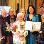 女性歷史月 多名華裔獲表彰