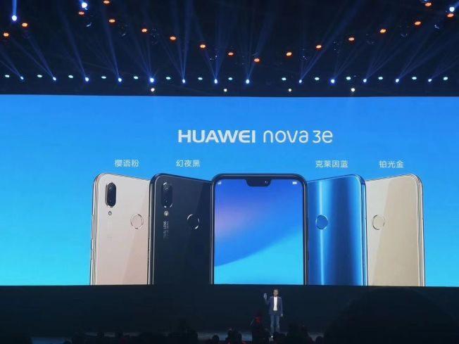 華為新機nova 3e有「劉海」 為P20預熱?