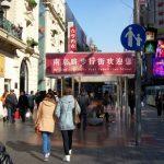 持綠卡註銷上海籍 僑民反彈