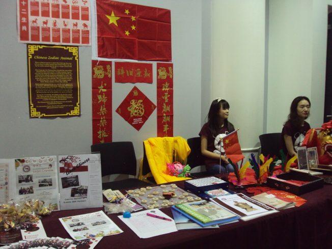 亨城「國際慶典」 華人節目、展覽精采