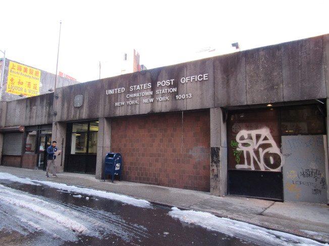 聯邦眾院通過 華埠郵局以李美步命名
