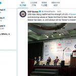 國務院推特發布黃之瀚訪台 重申美台緊密關係