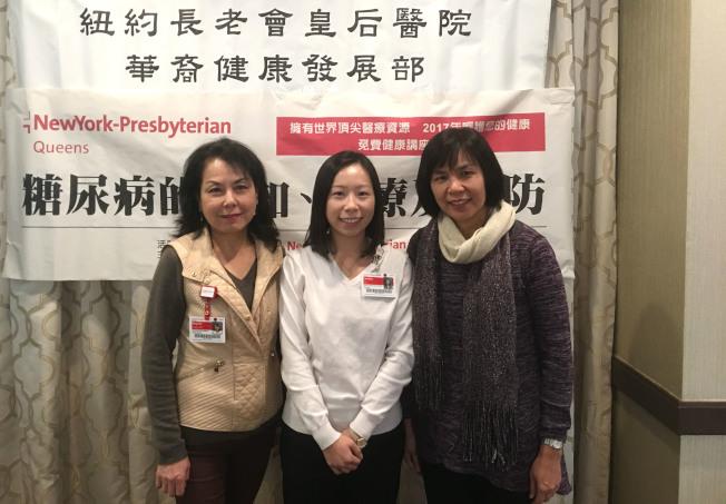 左起為紐約長老會皇后醫院華裔健康發展部主任楊明德博士、趙碧琪、張靜芬。(記者朱澤人/攝影)