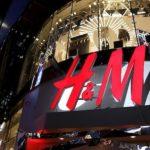 大減價/43億元庫存成衣賣不掉  H&M打算拋售