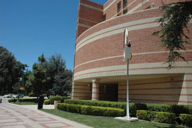 洛杉磯加大教育研究院排名第一 。(記者丁曙/攝影)