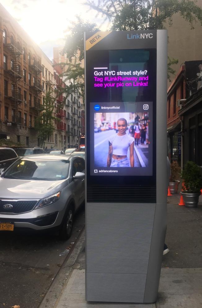 LinkNYC未來幾周將在全市五區增加公車到站時間查詢。(取自LinkNYC網站)