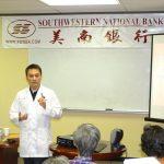 美南銀行4月14日講座  陶慶麟談背痛