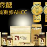 自然醣褐藻糖膠AHCC 再獲金牌獎
