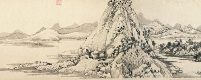「富春山居圖」無用師卷局部。(台北國立故宮博物院)