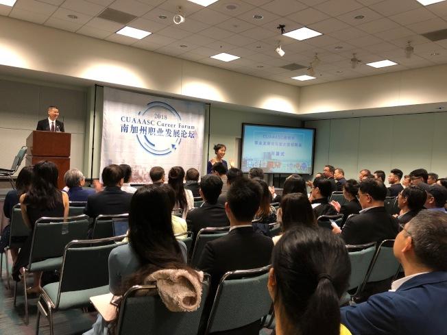美國南加州中華高校校友會聯盟主辦的南加州職業發展論壇現場。(記者張宏/攝影)